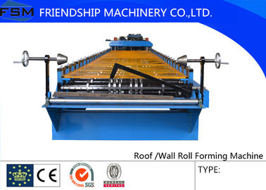 23 Stations Roof Roll Forming Machine , Stainless Steel Machinery