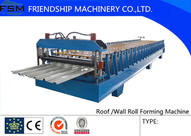 China High Speed Roll Forming Machinery , Wall Panel Forming Machine supplier