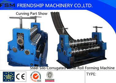 Corrugated Sheet Rotary Bender Corrugated Roll Forming Machine Thinckness 2mm - 4mm