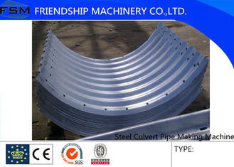 Steel Corrugated Side Panel Culvert Pipe Making Machine Plate Joining Together