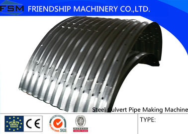 Road / Sewage Culvert Pipe Making Machine Large Diameter Corrugated Steel