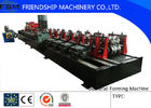China Gearbox Driven Guardrail Roll Forming Machine 3 MM Thickness 17 Stations And Two Waves Roll Station factory