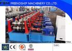 China 2 Waves Guardrail Roll Forming Equipment Machine With Gearbox Drive and Hydraulic Punching System company