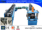 China Solar Struct Channel Roll Forming Machine With 15 Roll Stations company